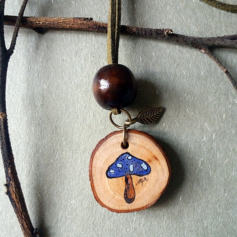 手繪項鍊/墜子(蘑菇-藍色)