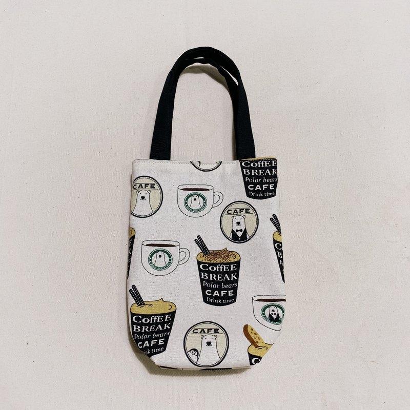 北極熊咖啡廳 飲料袋