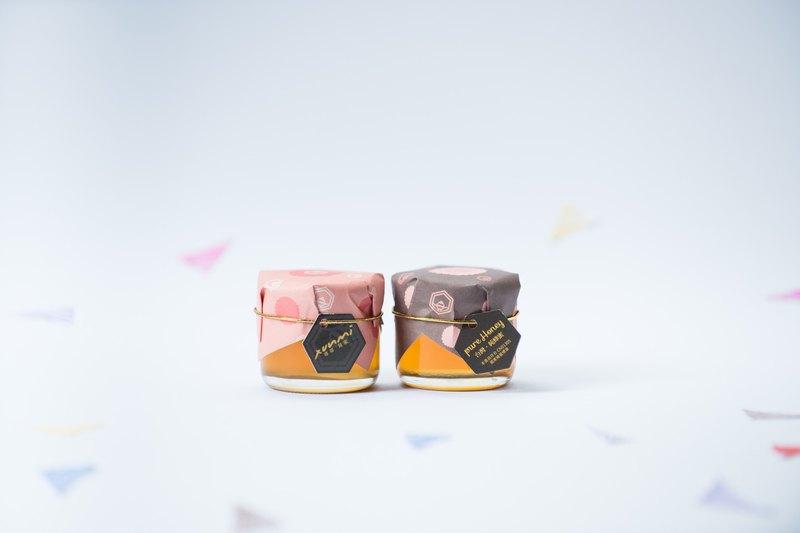婚禮小物 l 囍蜜典藏版 (荔枝蜂蜜)