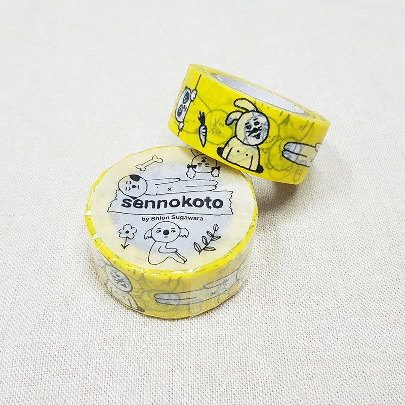 倉敷意匠 sennokoto 和紙膠帶 / 隨性動物 - 黃 (10533-04)