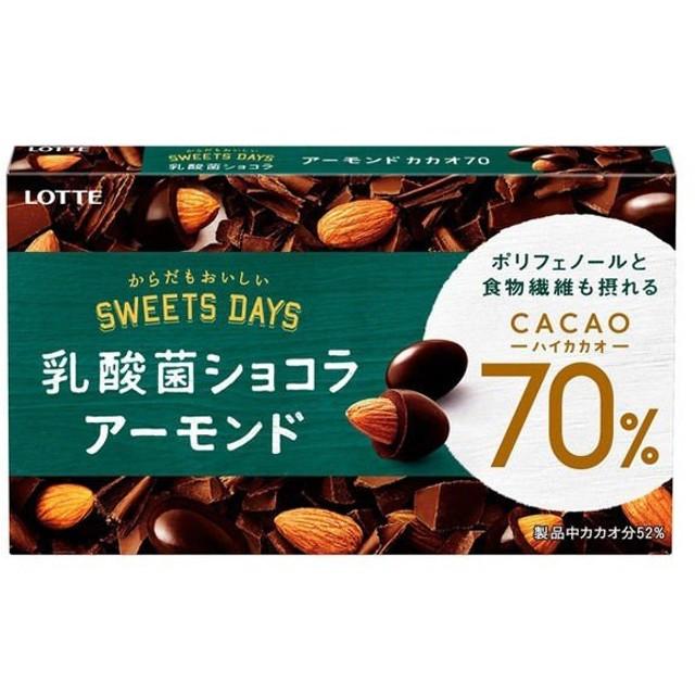 ロッテ 乳酸菌ショコラ アーモンドチョコレート カカオ70 1箱