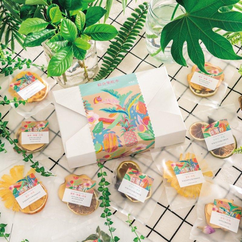 【淡果香】綜合果乾組/果乾水(10包)