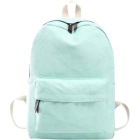 10代の少女のためにキャビアリュック女性女の子キャンバスプレッピーショルダーBookbagsスクールトラベルバックパックバッグクールデイパック、ミントグリーン