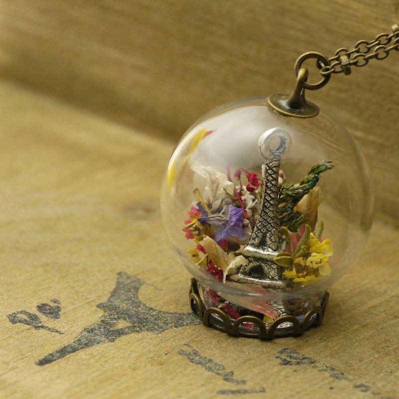 愛家作-OMYWAY 手工制作乾花復古巴黎鐵塔玻璃球型項鍊