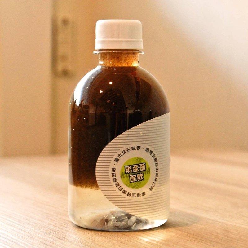 黑蘆薈醋飲│玩味特調、果醋飲品(黑木耳露+蘆薈醋)