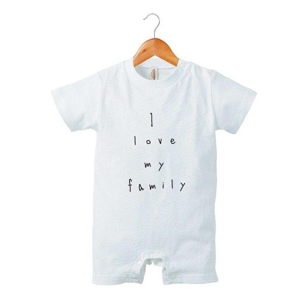 I love my family 兒童連身衣