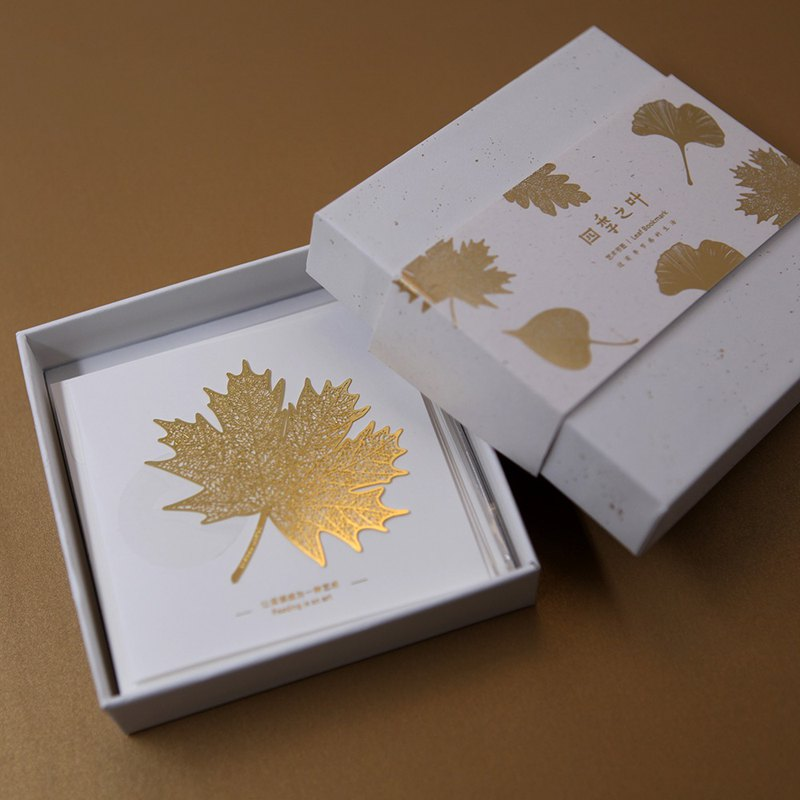 手心裡設計四季之葉黃銅書簽 4片葉子禮盒裝