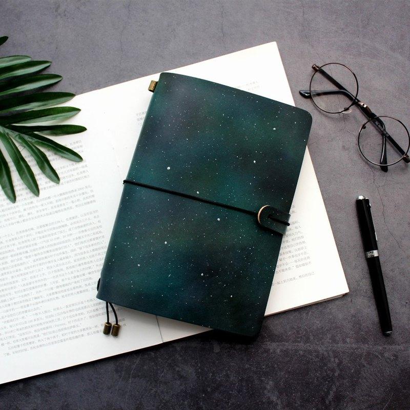 極光手工皮革筆記本 旅行手帳本 書套書衣 生日禮物 免費客製化