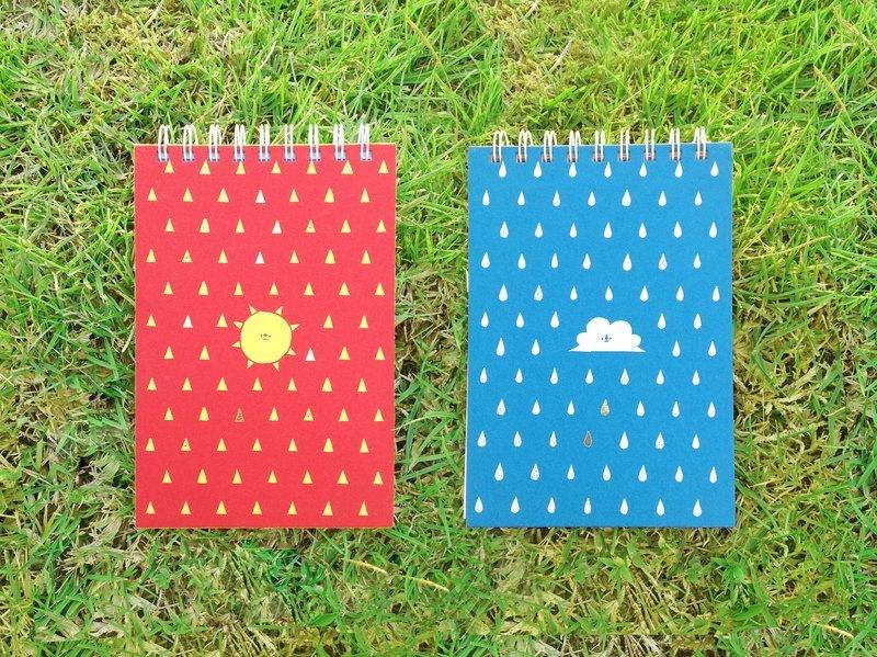 晴雨之間  /  雙封面線圈筆記本
