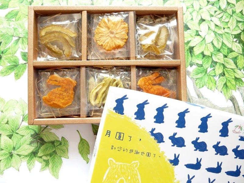幸福果舖-中秋月兔熊水果乾禮盒(6格18入)