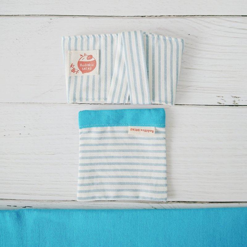 條紋在手-馬卡藍 杯套+杯墊