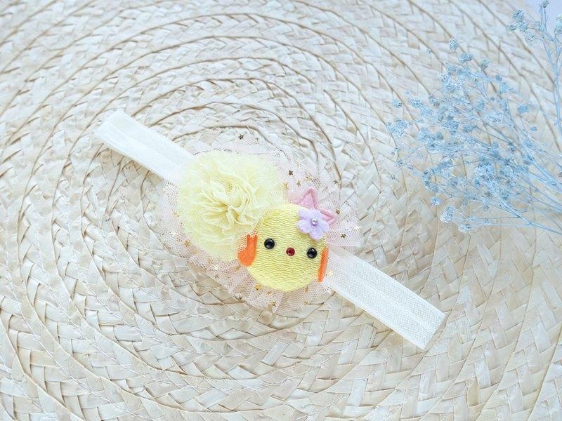 Baby Headband 。黄色小雞 BB 嬰兒寶寶 頭帶 髮帶 (米黄色)