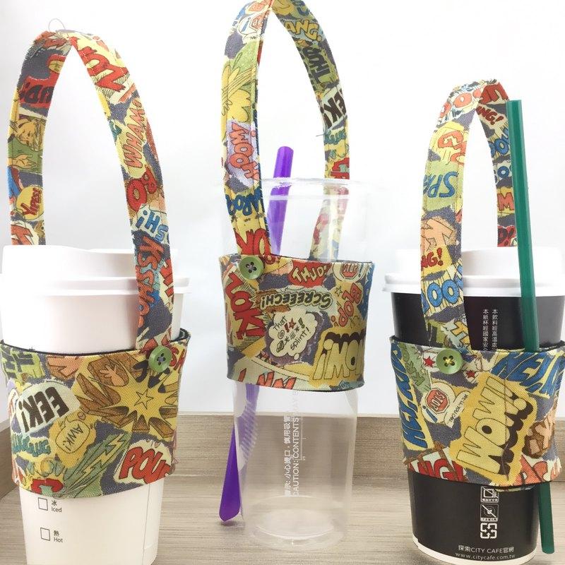 美式漫畫風—咖啡手搖杯套提帶—鈕扣款/可固定吸管