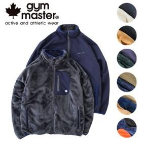 gym master ジムマスター リバーシブル ボアxタスロンスタンドジャケット G102623 【ボア/ユニセックス/ジップアップ/アウター/アウトドア】