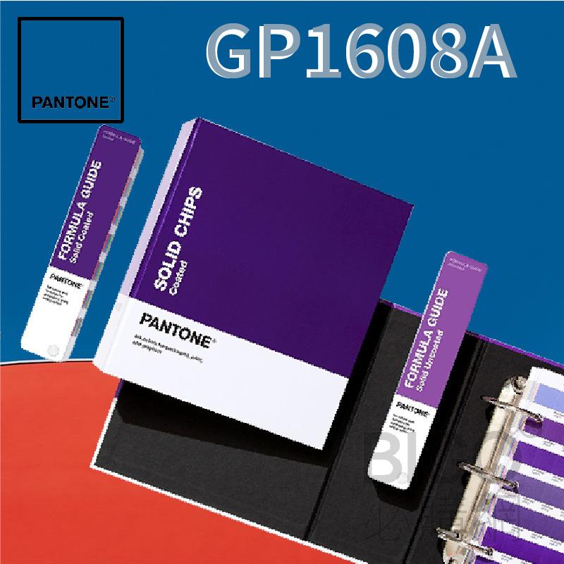 PANTONE//彩通 GP1608A 專色套裝 印刷色票 顏色參考 平面印刷顏色 色彩管理 商品 平面設計 專色色票