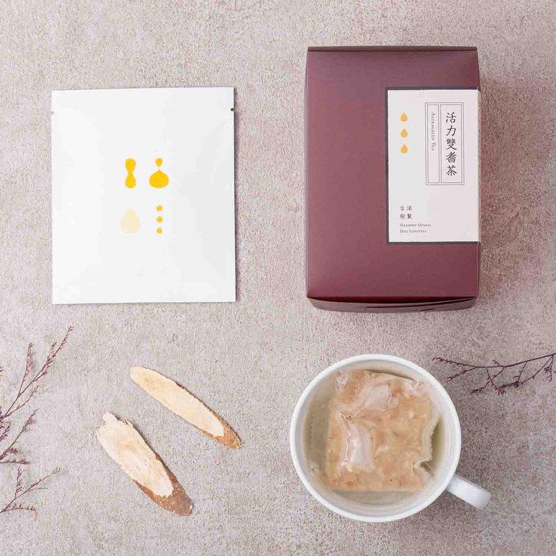 漢方茶 | 活力雙耆茶(10入)  養生茶包 中醫 黃耆 晉耆