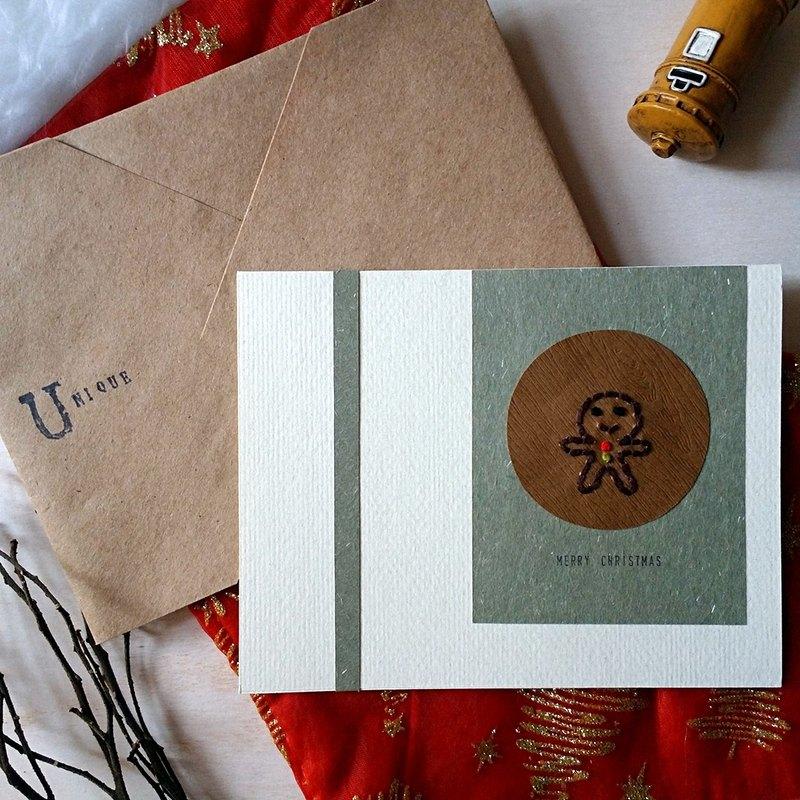 手縫圖像聖誕卡(薑餅人)(原稿)