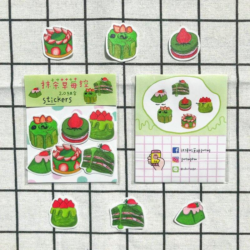 抹茶草莓控2.0 (二) / 貼紙組