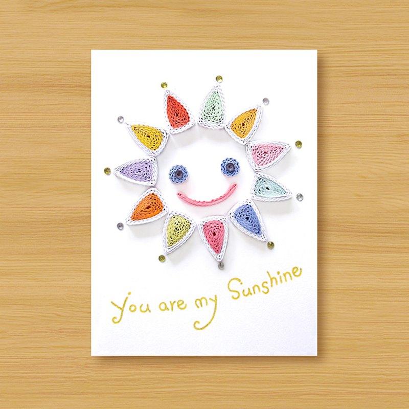 ( 3款供選擇 ) 手工捲紙卡片 _ You are my sunshine  - 情人卡