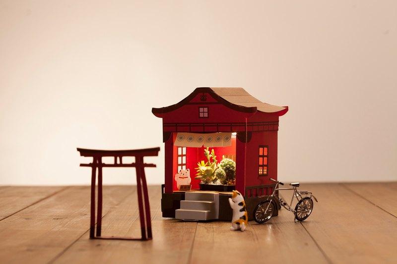 Paper Garden LED迷你植物燈-祈福神社
