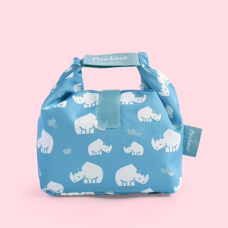 好日子 | Pockeat環保食物袋(小食袋)-犀牛