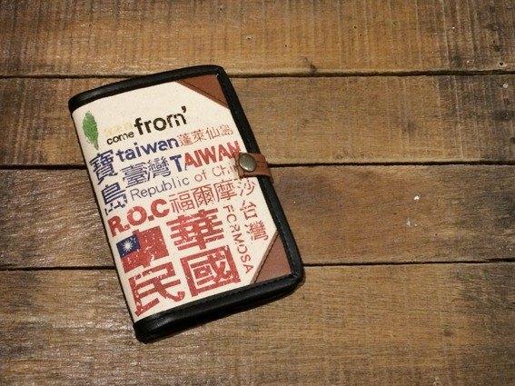 護照套 passportcase- 來自台灣