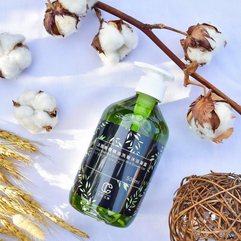 天成文旅橄欖精油洗髮沐浴凝露