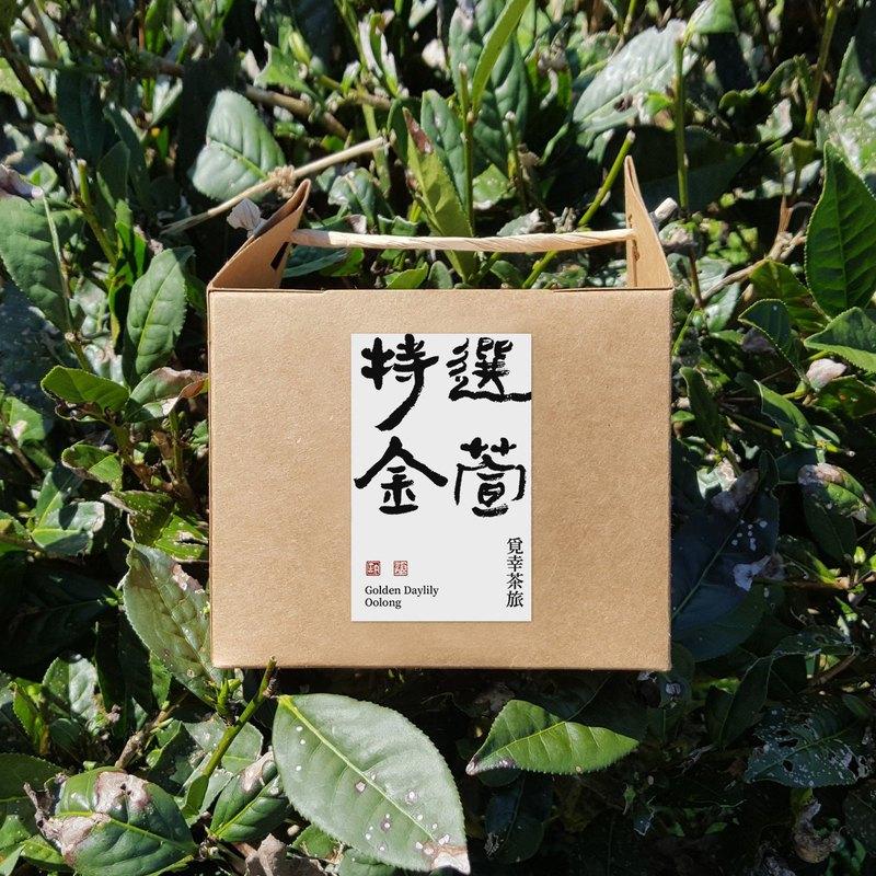 特選金萱   茶包10入【奶香迷人】