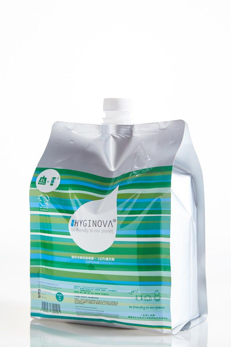 HYGINOVA-環保消毒除臭噴霧-2公升補充裝