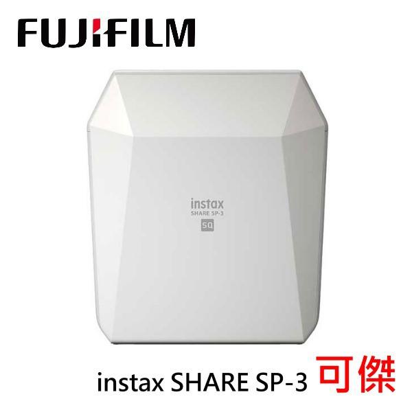 拍立得相機 fuji 拍立得 富士 拍立得 拍立得菲林 相印機 instax SP-3 富士 兩色可選 可刷卡