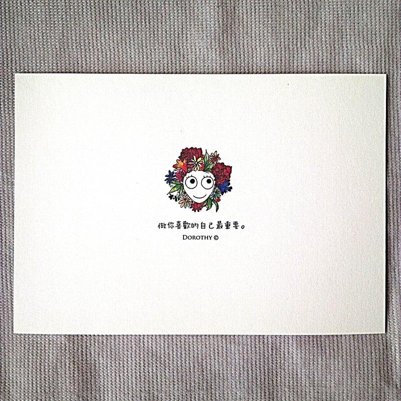 萬用明信片-A100