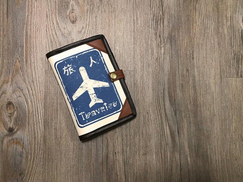 護照套 passportcase-旅人