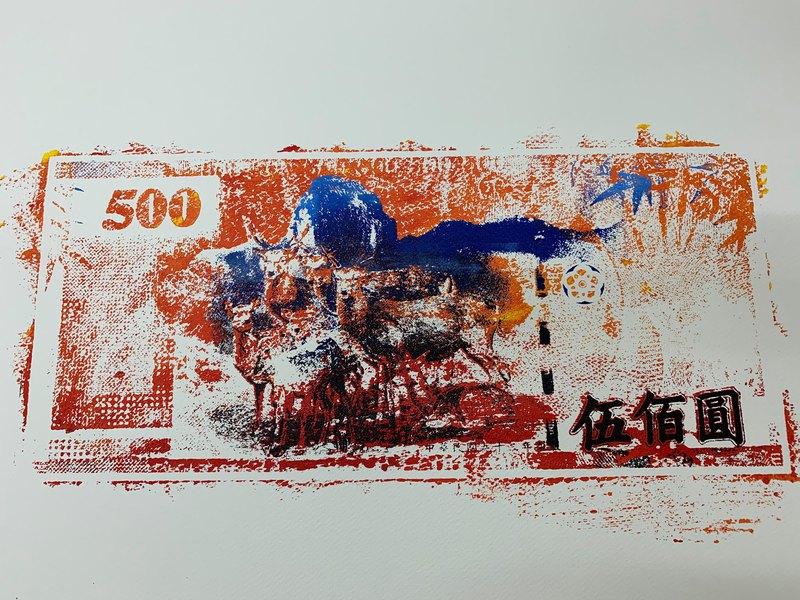印刷就是這麼的樸實無華且隨性 搭配著木版雕刻,體驗一下網版與木版合奏的新樂章 這次的活動圖案是以鈔票為原型 透過不同的手法將製造出屬於自己獨一無二的色系 重點是漸層的顏色總是會讓人愛不釋手!!!!