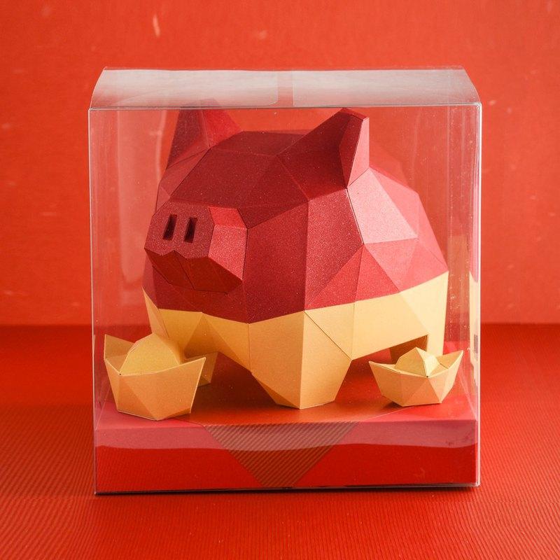 3D紙模型-做到好成品-節日系列-踩金豬-年節 招財 (含透明盒)