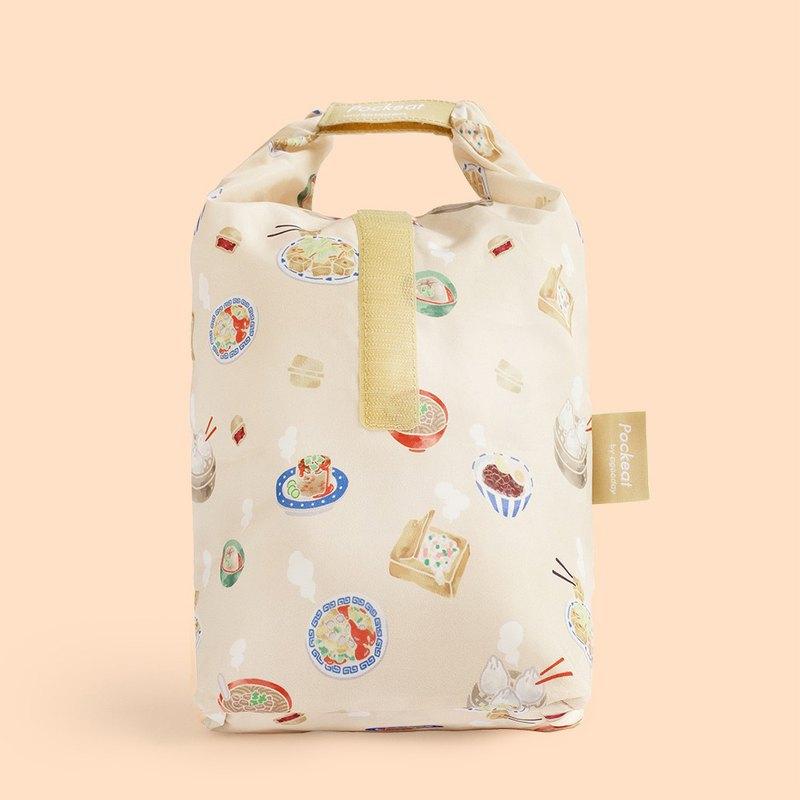 好日子 | Pockeat環保食物袋(大食袋)-台灣小吃
