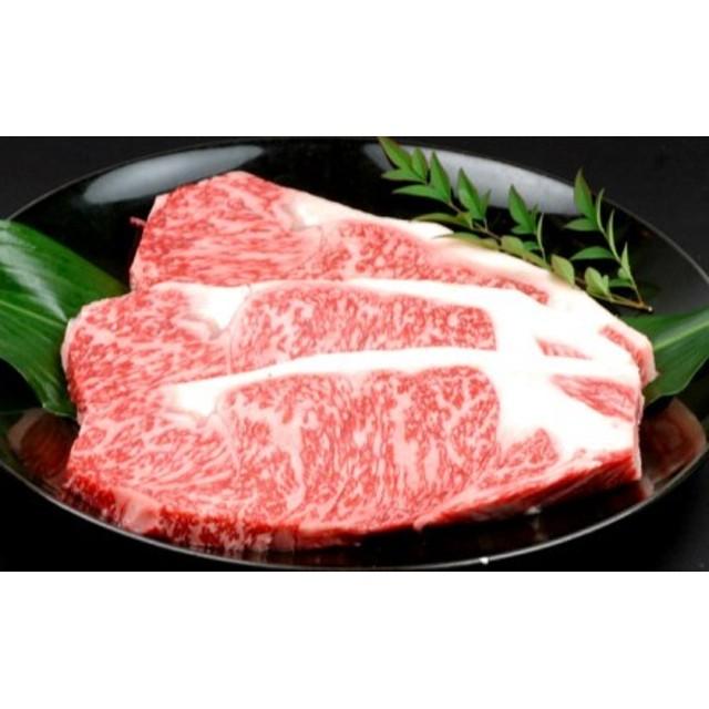 長崎和牛ステーキ(520g)