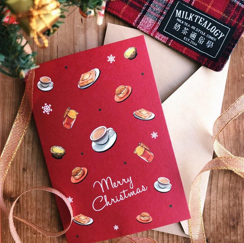茶記美食聖誕卡01 連信封套裝