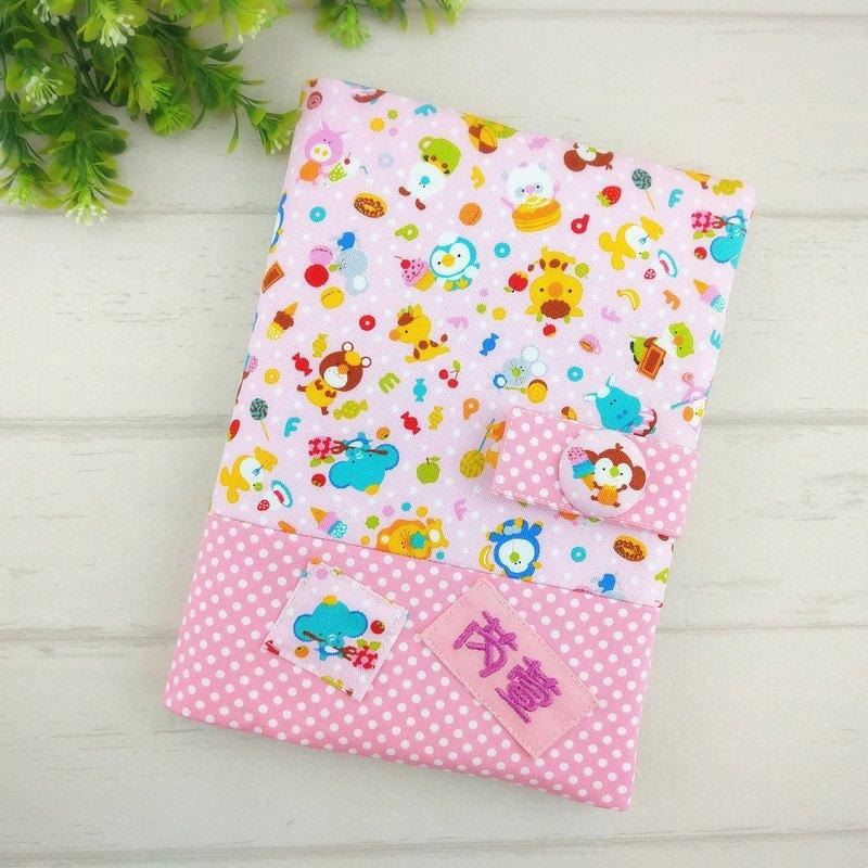 字母動物-2色可選。寶寶手冊媽媽手冊布書衣 (可免費繡名字)