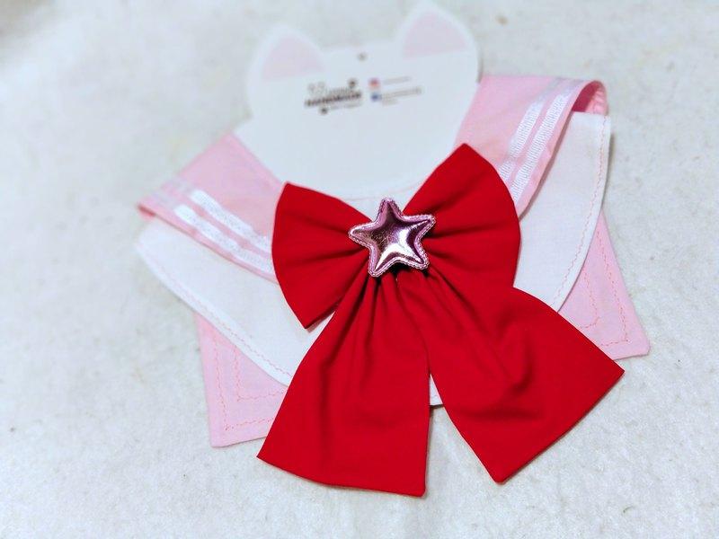 美少女戰士造型 sailor moon 小小兔 寵物圍巾/頸飾