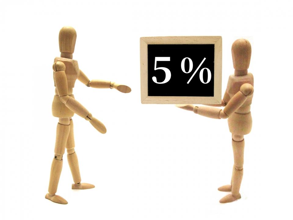 5%のポイント還元を受けるイメージ