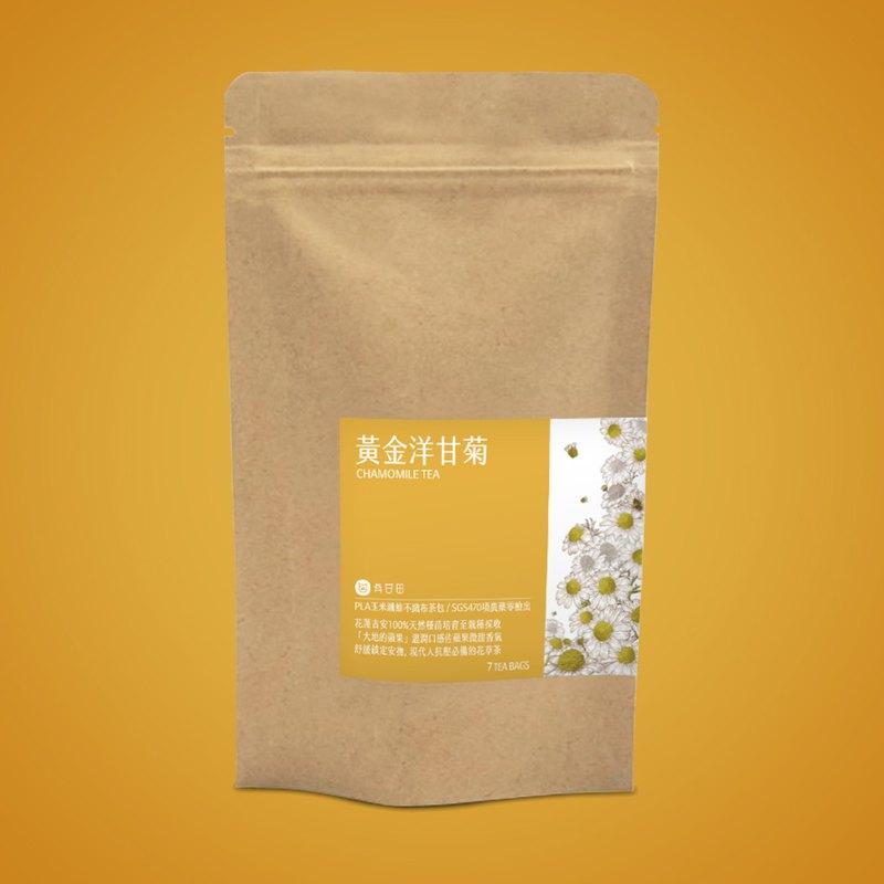 有甘田 X 農銘 │ 黃金洋甘菊 PLA玉米纖維三角茶包