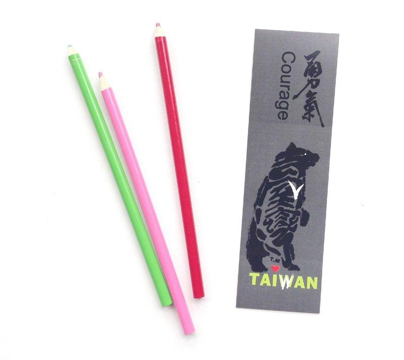 臺灣象形防水貼紙-勇氣(臺灣黑熊)
