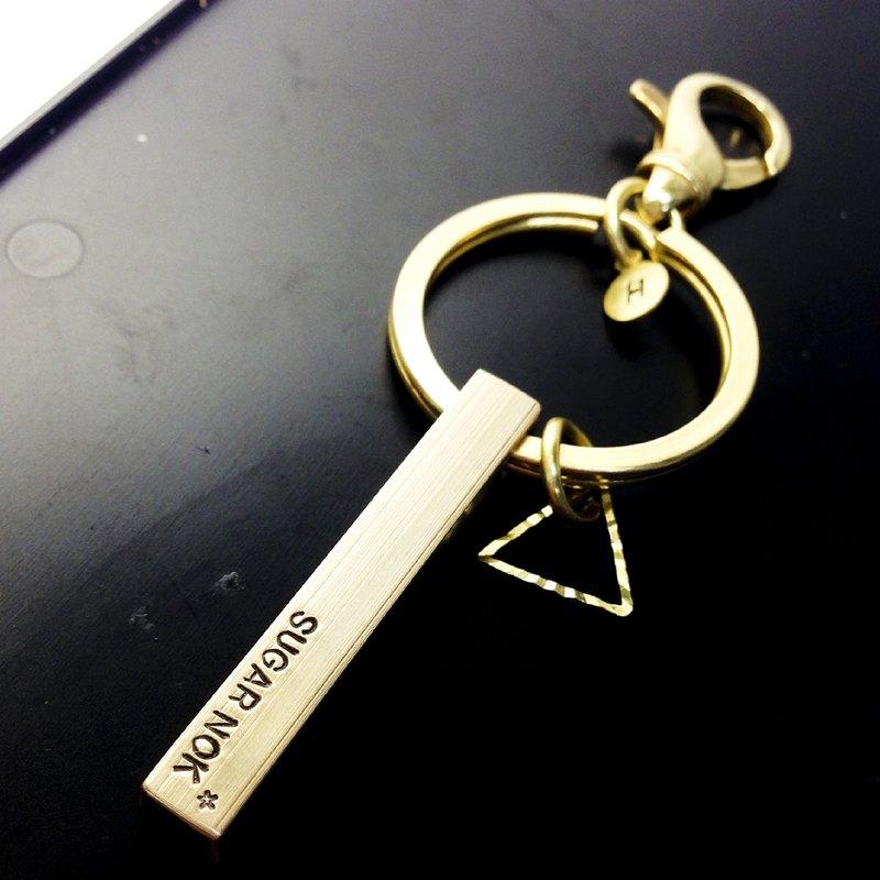 極簡。Plus小銅條。黃銅刻字鑰匙圈-客製化字母 黃銅鑰匙圈