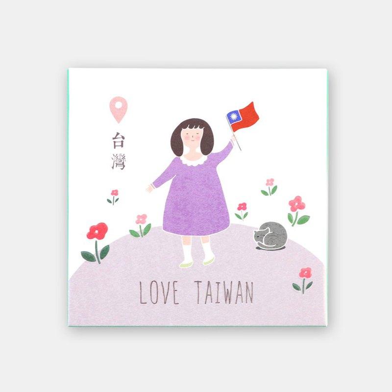 油夢招吸油面紙-玉蘭花香(LOVE Taiwan)
