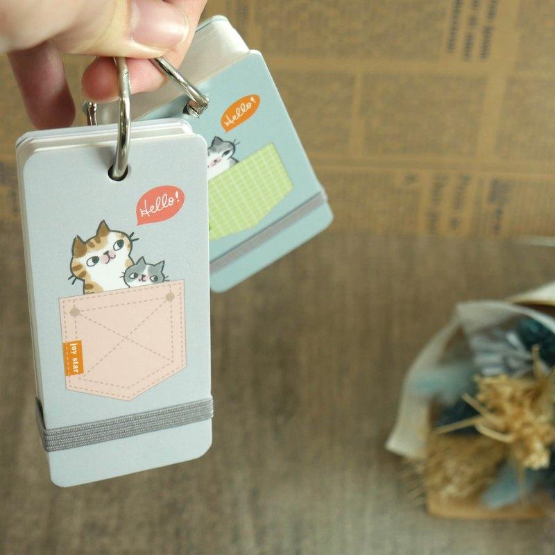 O-CAT-口袋貓單字卡(小)