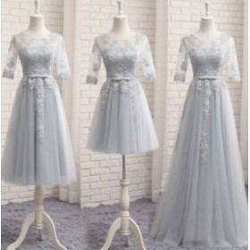 激安 韓国ファッション ブライズメイドドレス 花嫁ドレス 二次会 カラーロングドレス 結婚式 発表会 パーティードレス 卒業式 撮影