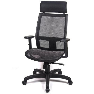 aaronation 愛倫國度 - 全網舒適頭枕T把手電腦椅三色可選