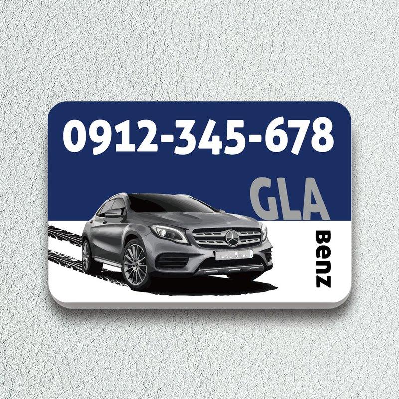 賓士銀GLA|送人自用|汽車路邊臨停神器|暫停臨時停車牌|CPK15