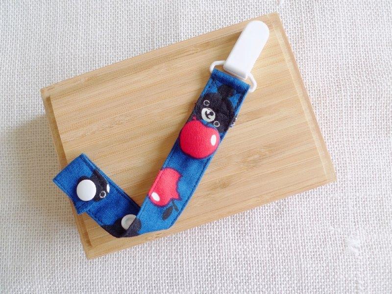 蘋果熊藍-包釦奶嘴鏈/玩具鏈