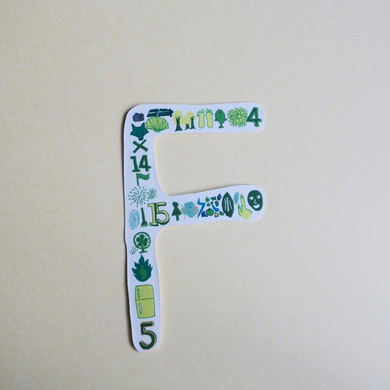 英文字母貼紙F-J